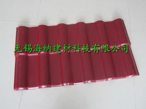 枣红树脂瓦