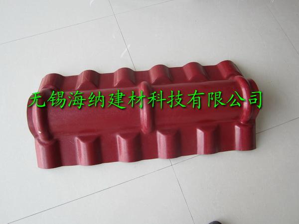 平改坡合成树脂瓦
