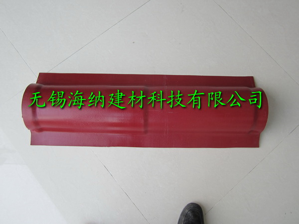 PVC树脂瓦